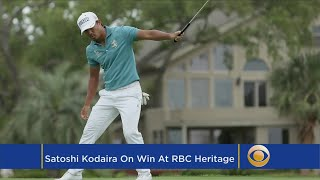 Leaderboard: East Meets East At RBC Heritage