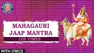 Mahagauri Jaap Mantra 108 Times Day 8 Mantra