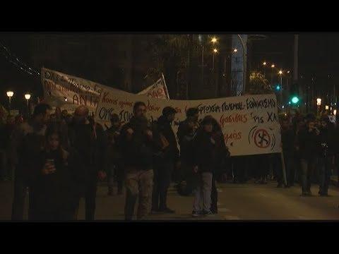 Ολοκληρώθηκε η αντιφασιστική πορεία στο κέντρο της Αθήνας
