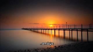 Shine   Madrugada : Greek Lyrics By SweetFM