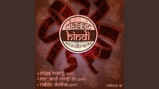 Aayi Re Ghir Ghir Pehli Pehli Badariya (From ''Miss Mary