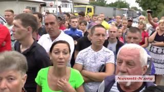 """Видео """"Новости-N"""": В Кривом Озере люди пытались свершить самосуд над полицейскими"""