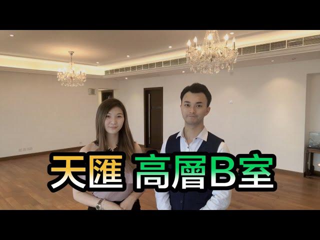 【#代理Candy 及 #代理Daniel推介】天匯高層B室