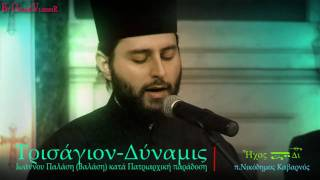 CONCERT DYNAMIS KABARNOS Црној Гори .flv