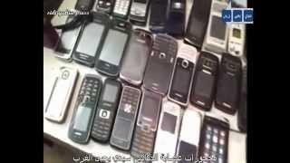 preview picture of video 'عصابة السرقات المتسسلسة للمحلات التجارية بسيدي يحيى الغرب في قبضة الامن'