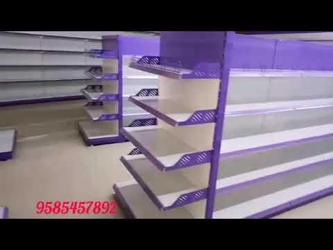 Wall Side Rack Ariyalur