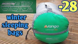 EXTREME WINTER SLEEPING BAG -28 vango latitude 400
