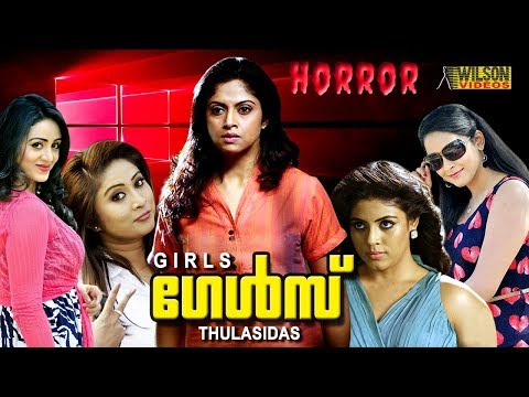 Malayalam Full Movie 2019 New Release | Horror | Nadiya Moythu