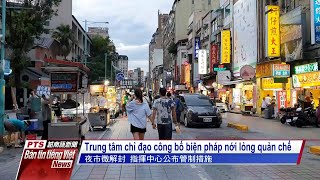 Đài PTS – bản tin tiếng Việt ngày 5 tháng 7 năm 2021