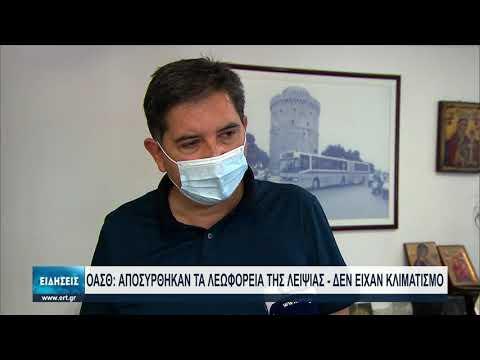 Με όποιο μέσο μπορούν αντιμετωπίζουν τον καύσωνα οι Θεσσαλονικείς | 25/06/2021 | ΕΡΤ