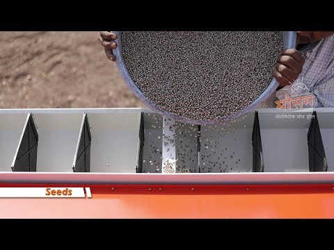 Mausam Agro Multi Crop Seed Cum Fertilizer Drill