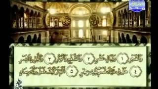 HD المصحف المرتل 30 للشيخ محمد أيوب حفظه الله