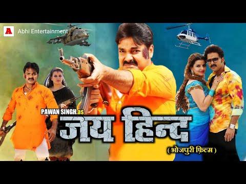 JAY HIND _( जय हिंद ) | Pawan Singh | Madhu Sharma