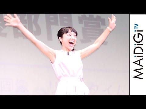 【声優動画】Yahoo!検索大賞の授賞式でもうるさい金田朋子wwwwww