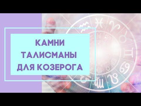 Посещение астролога отзывы