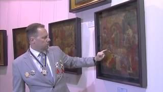 ТК Донбасс - Уникальная выставка старинных икон