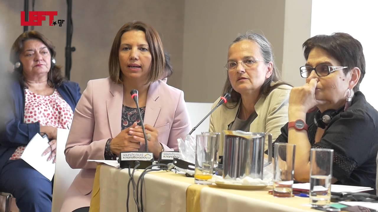Η θέση των γυναικών στα αριστερά κόμματα -Σέλμα Ιρμάκ (HDP), Τουρκία
