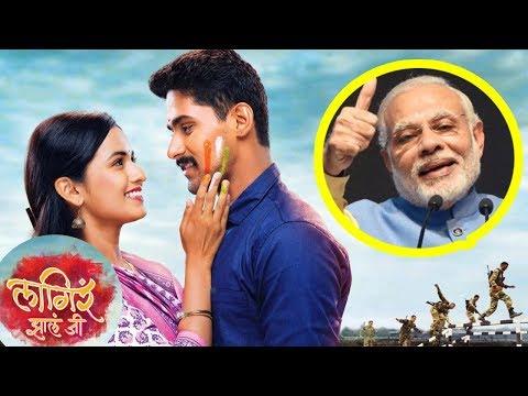 Modi Ji on Lagir Zala Ji   Khaas Re TV