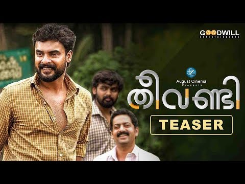 Theevandi Malayalam Movie Teaser