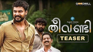 Theevandi - Official Teaser