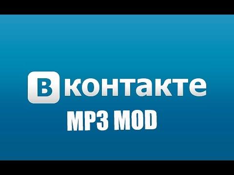 Обзор VK MP3 MOD (НАСТРОЙКИ)