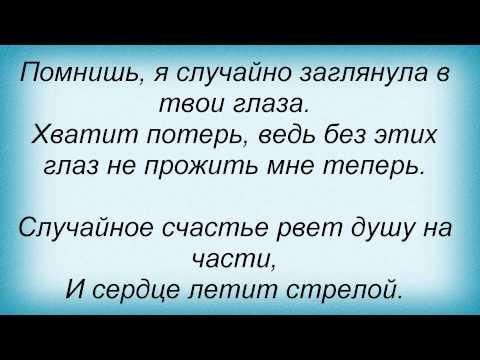 В этой жизни нет ни счастья ни несчастья