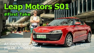 The Leap Motors S01 Is An Affordable Electric (Kinda) Sports Car