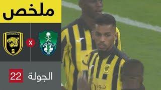ملخص مباراة الاتحاد والأهلي في الجولة 22 من دوري كأس الأمير محمد بن سلمان للمحترفين