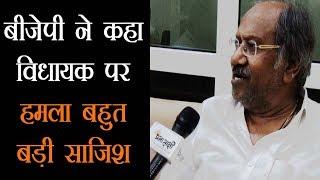 भाजपा ने की भीमा मंडावी पर नक्सली हमले की CBI जाँच की माँग