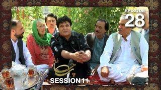 Chai Khana - Season 11 - Ep 28