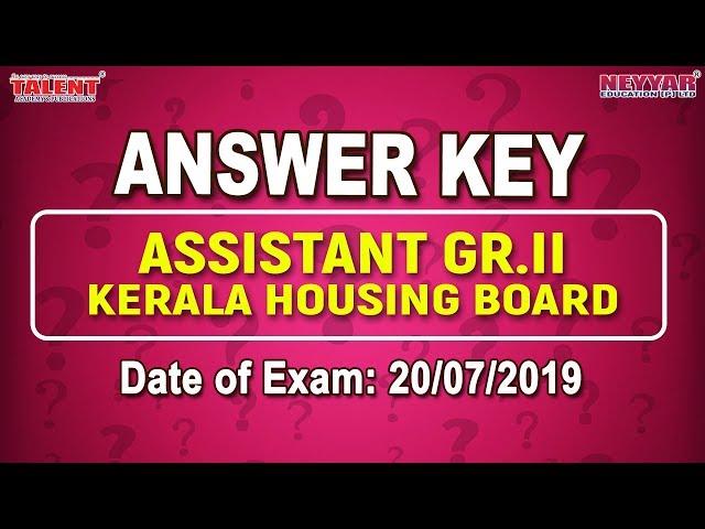Kerala PSC Exam (20-07-2019)