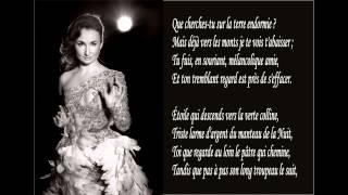 """Alfred de Musset - Le saule (by Natalia Orlova) """"Pâle étoile du soir"""""""