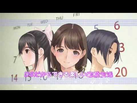 Your Love Plus Virtual Girlfriend Experience Trailer