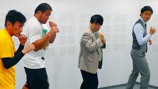 ブルース・リーのジークンドーに中西学&野上アナ&柴田が挑戦!!☆中西ランド#145-1