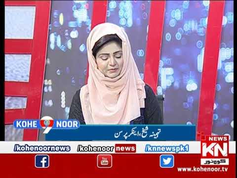 Kohenoor@9 22 March 2020 | Kohenoor News Pakistan