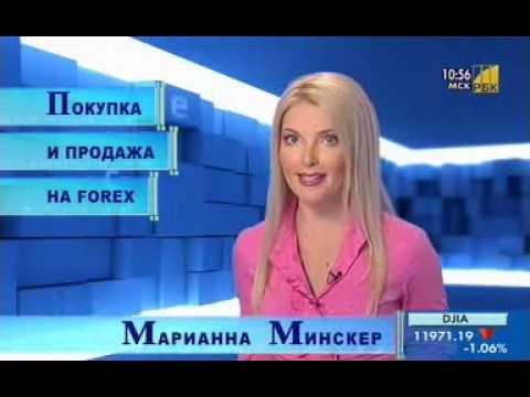 Курс доллара в онлайне форекс