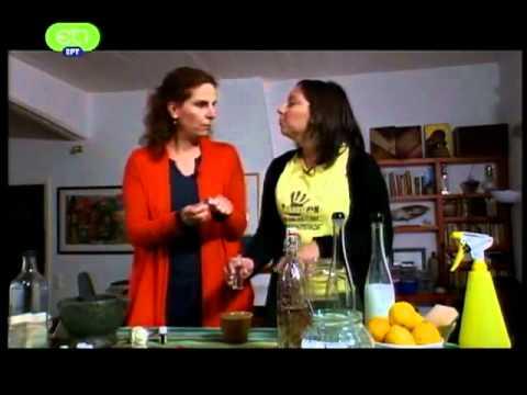 Μήλα μου Πράσινα - Ελένη Μυριβήλη - Αποσμητικό χώρου