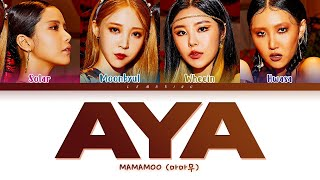 MAMAMOO AYA Lyrics (마마무 아야 가사) [Color Coded Lyrics/Han/Rom/Eng]