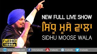 SIDHU MOOSE WALA / ਸਿੱਧੂ ਮੂਸੇ ਵਾਲਾ  [Full Live Show] At 17th UMRA NANGAL (Amritsar) MELA - 2018