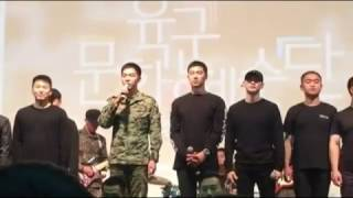 Lee Seung Gi 이승기 - 2016 Korea Army Performing Arts event for frontline soldiers