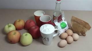 """Яблочный пирог """"Шарлотка"""" по лениному рецепту в реалиях Китая"""