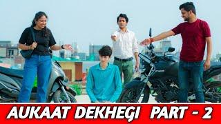 Don't Judge A Book By Its Cover || Time Changes || Hindi Moral Stories || Insaaniyat || Shekhar Pant