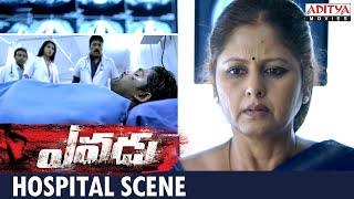 Yevadu Movie    Allu Arjun Hospital Scene    Allu Arjun, kaja Aggarwal
