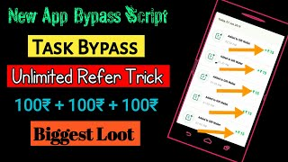 Aeron Pay Otp Bypass Refer script 😱 Unlimited Refer with Bypass Refer script