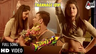 Thannage Idvi Video Song