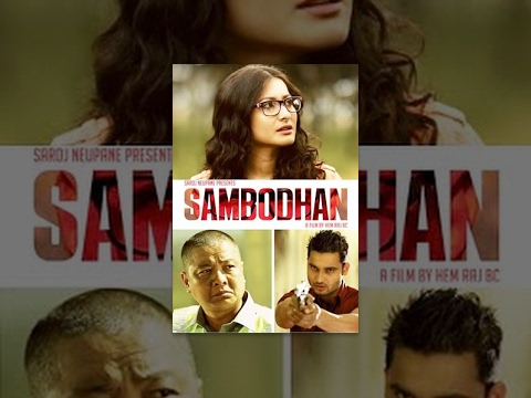 Sambodhan | Nepali Movie