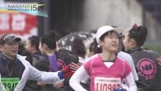 HD《報告編》15thNaganoMarathon 長野マラソン2013