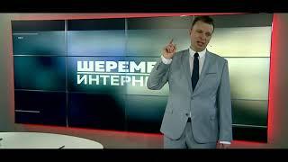 """""""Забейте на Хасок, Фараонов,Фейсов - это говно!""""- Шеремет и интернет/АТН"""
