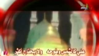 مازيكا أباذر الحلواجي - علي حيدر إمامي تحميل MP3