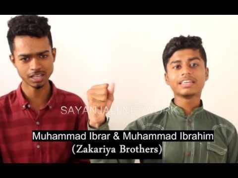Labbaik Ya Mehdi (AJTF)By:  Muhammad Ibrar & Muhammad Ibrahim